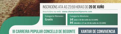 cartel-5acb61e32ab0d6-87023269